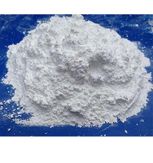 废油再生催化剂